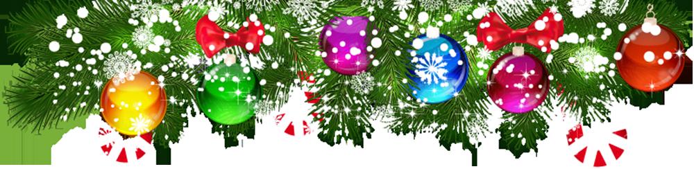 Гирлянды к новому году с новым годом